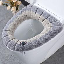 Утолщенная подушка для сиденья унитаза зимой с ручками мягкая