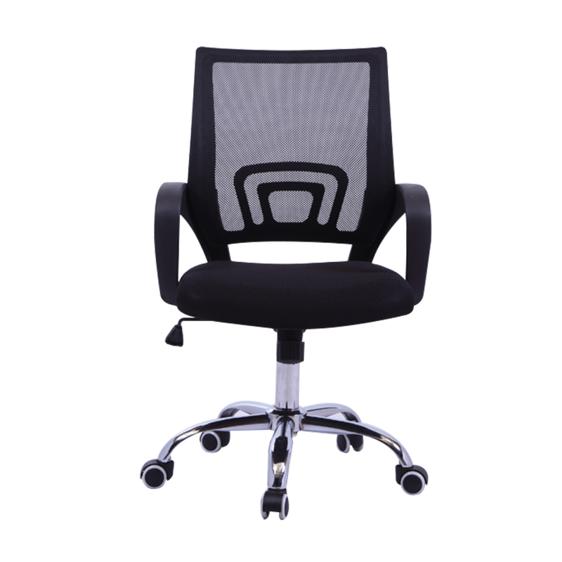 Office Chair Lift Swivel Chair Simple Back Mesh Breathable Bow Chair Conference Room Chair Employee Seat Home Computer Chair
