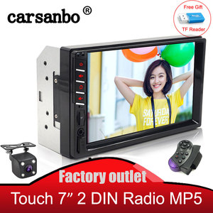 2 din Car Radio 7 inch Player