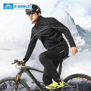 Image 5 - Inbike冬の男性服防風熱暖かい自転車アパレルコートmtbロードバイク服屋外スポーツジャケット
