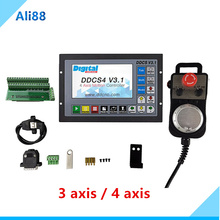 DDCSV3.1  3 / 4 Axis Standalone Motion Controller off-line  Pulse MPG Handwheel Emergency Stop for CNC Router Engraving Machine
