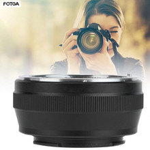 FOTGA Adapter Ring for Pentax PK Lens to Sony E Mount NEX Camera Adapter Ring Cam