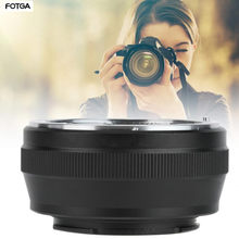 Fotga Adapter Ring Voor Pentax Pk Lens Sony E Mount Nex Camera Adapter Ring Cam(China)