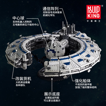 Starwars Lucrehulk Class Battleship lepined Star Toys Wars Destroyer Droid Control Ship Model Building Blocks MOC-13056 Bricks