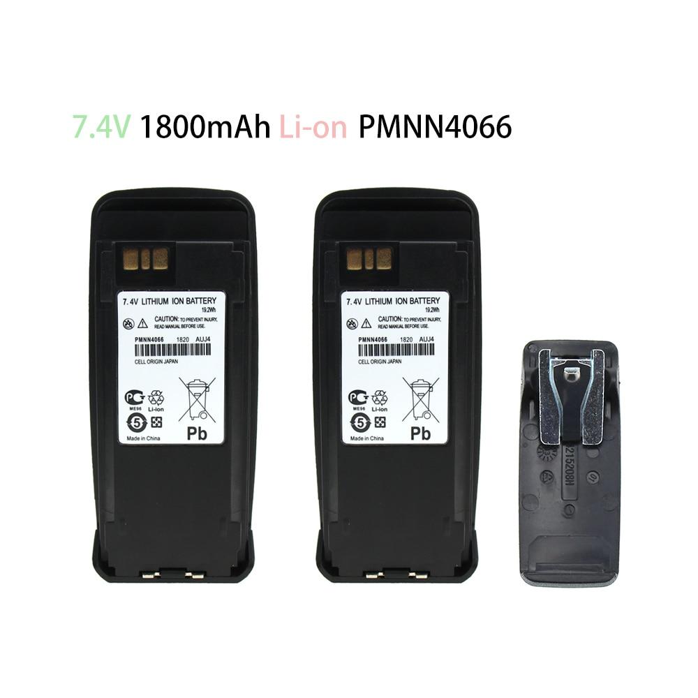 2X 7.4v 1800mAh Li-ion  Battery For Motorola PMNN4065 DR3000 DP3400 DP3401 DP3600 DP3601 DGP4150/+ DGP6150/+ MTR2000 MTR3000