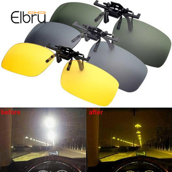 Elbru Car Driver Goggles Anti-UVA Polarized Sun Glasses Driving Night Vision Lens Clip On Sunglasses Interior Accessories sunglasses driving night vision lens sun glasses male anti uva uvb for men women with case