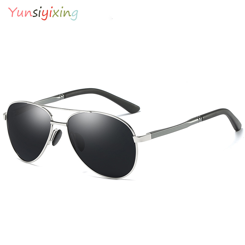 Yunsiyixing Classic Pilot Sunglasses Men Women  Polarized  Frame Fashion Sun Glasses For Men Driving UV400 Protection YS1306