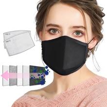 DWTS PM2.5 כותנה שחור פה מסכת אנטי אבק מסכת פחם פעיל מסנן Windproof פה מופל חיידקים הוכחת שפעת פנים מסכות
