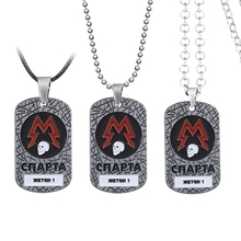Game Metro 2033 Necklace For Men Metal Rope Chain Skull Square Dog Tag Pendant Necklace Women Jewelry Punk kolye collares game metro 2033 keychain letter metro exodus skull dog tag pendant key chain for men car keyring llaveros jewelry