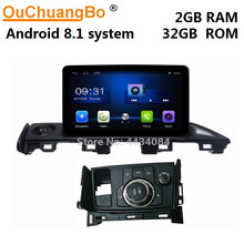 Ouchuangbo car gps navi audio for Mazda 6 2017 support BT aux USB Saudi arabic map android 8.1 OS