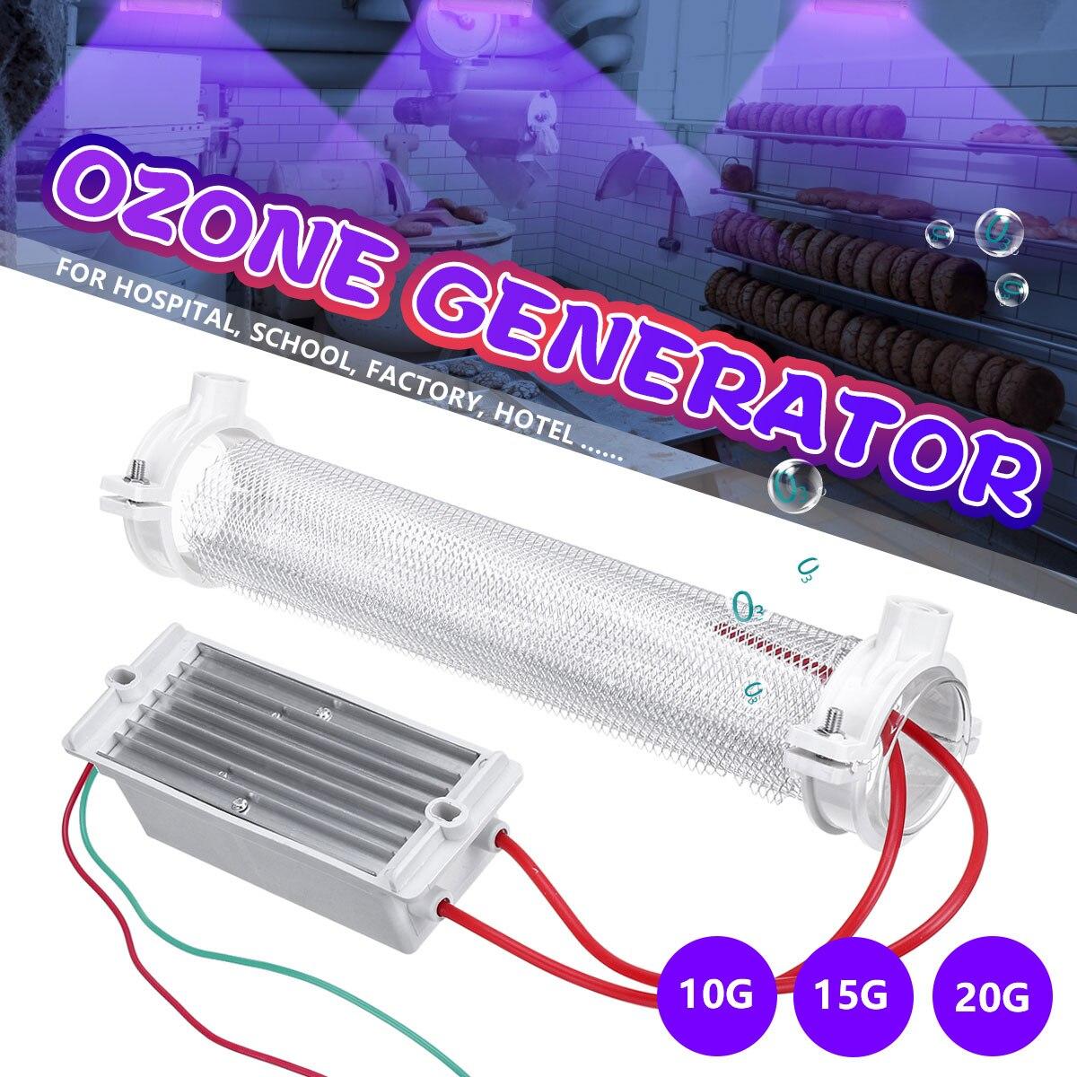 AC110V/220V 10g/15g/20g генератор озона трубки диоксида кремния DIY очистки воздуха озонатор трубы запасные части очиститель воздуха дезодорирующий