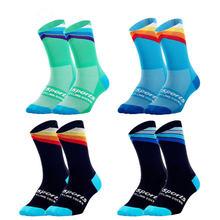Носки для бега велосипеда водонепроницаемые носки Велоспорт