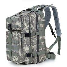 Военный армейский рюкзак для мужчин и женщин камуфляжный треккинга