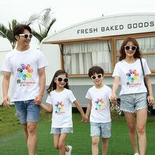 Модная семейная Одинаковая одежда для семьи отца мамы и меня