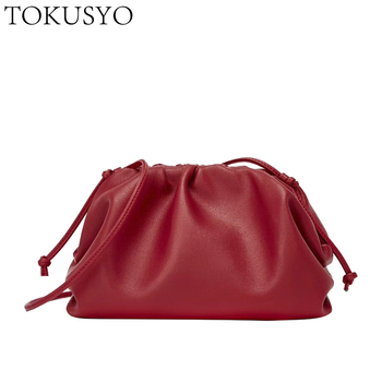 Stylish Genuine Leather Cloud Bag Dumpling Purse Solid Color Crossbody Shoulder Bags for Women Luxury Messenger Bag(two size)