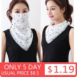 Silk Scarf Mask Handkerchief Protective Lightweight Outdoor Hot-Sell