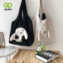 Goplus для женщин сумка kawaii ягненка ткань тоут девочек покупок