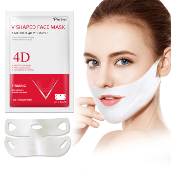 efero firming v face mask double v face hanging ear face paste hydrogel mask lifting firming thin masseter band double chin mask 1pcs 4D V Shape Mask Lifting Face Mask Tension Firming Thin Cheek Anti Wrinkles Double Chin Slim Mask Hanging Ear Face Care Tool