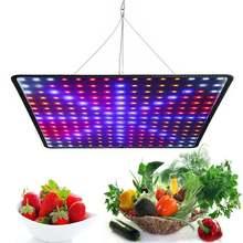 1500 Вт лампа для выращивания растений полный спектр светодиодный