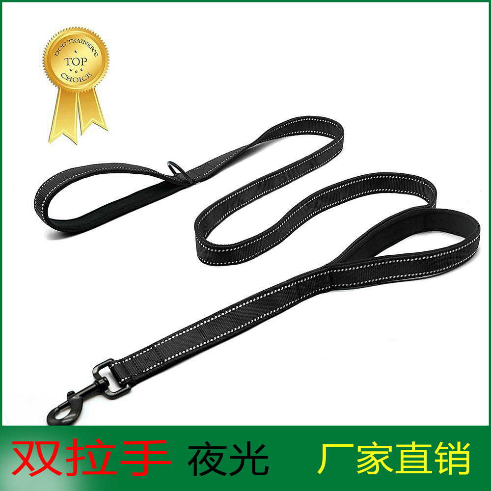 Hcpet Double Handle Night Light-Dog Double-ended Traction Rope Middle And Large Dogs Nylon