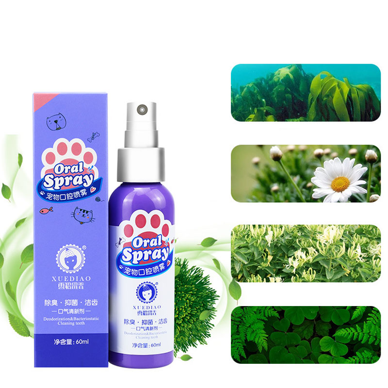 Pet Spray Dog Oral Care Bad Breath Teeth Cleaning Breath Freshener Plaque Remover P666 in Dog Stain Odor Removers from Home Garden