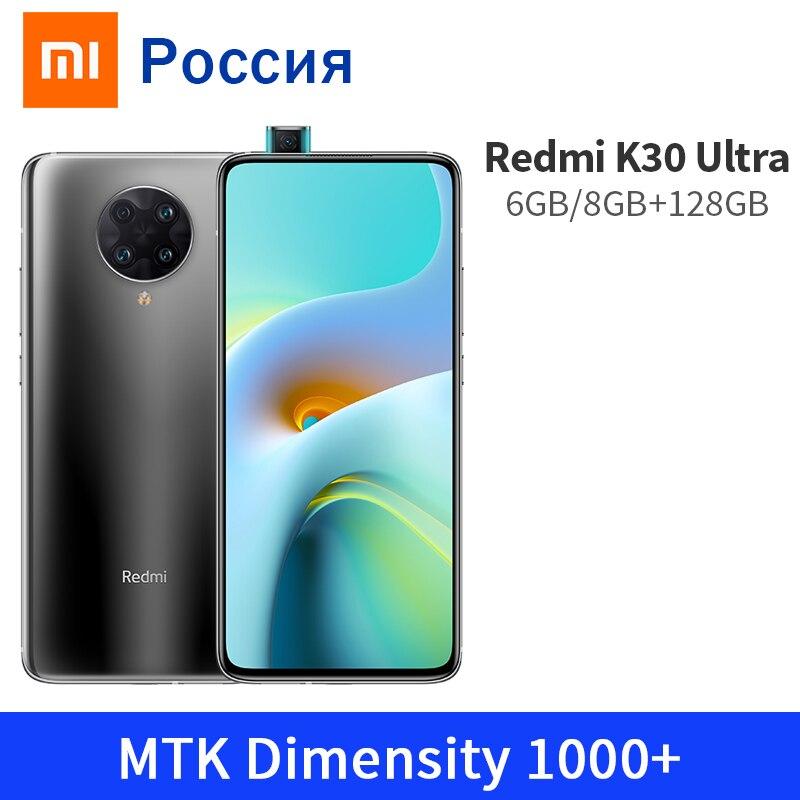 Смартфон Redmi K30 Ultra, 6 ГБ, 128 ГБ/8 ГБ, 128 ГБ, MTK Dimensity, 1000 + 64 Мп, четыре камеры, NFC, 6,67 дюйма, 120 Гц, AMOLED дисплей, 4500 мАч