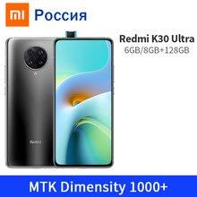 Redmi k30 ultra 6gb 128gb/8gb 128gb smartphone mtk dimensão 1000 + 64mp quad câmera nfc 6.67