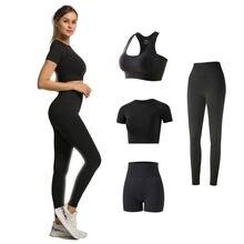 Комплект Для Йоги Женский бесшовный спортивная одежда для воркаута