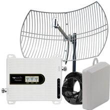 8กม.3G 4G Cellular Amplifier โทรศัพท์มือถือ4G Booster สัญญาณ3G เครื่องขยายเสียง Repeater สัญญาณ22dBi Gain ตารางเสาอากาศ