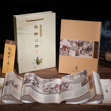 Shaofu Silk Road Stamp Album One Belt Wall Pictures Foreign Business Gifts Vintage Famous Chinese Classical Painting
