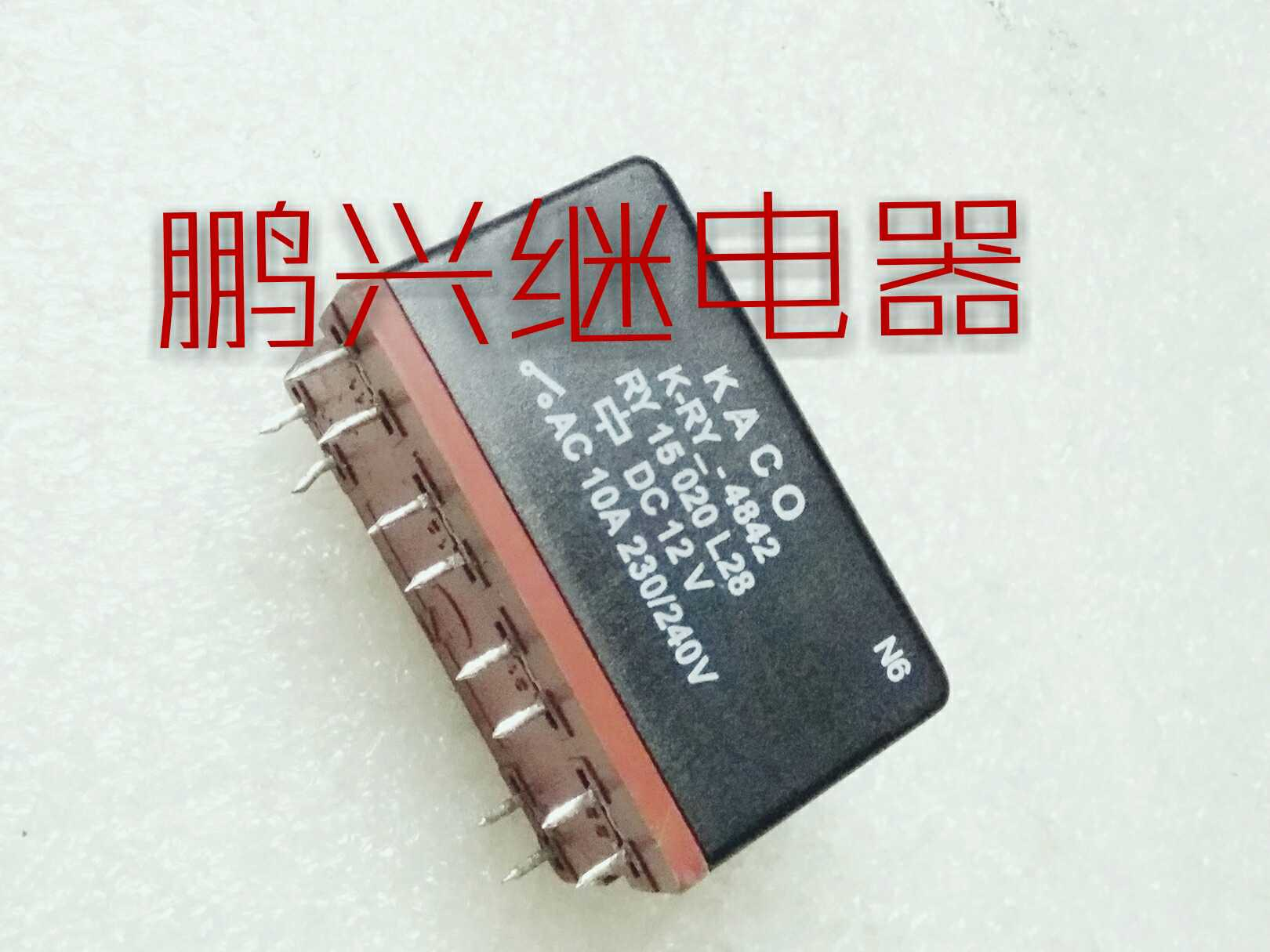 Free Shipping 10PCS/LOT RY 15 020 L28 DC12V Germany Safety Relay