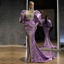 Арабский Дубай Русалка Вечерние платья 2020 фиолетовый с высокой