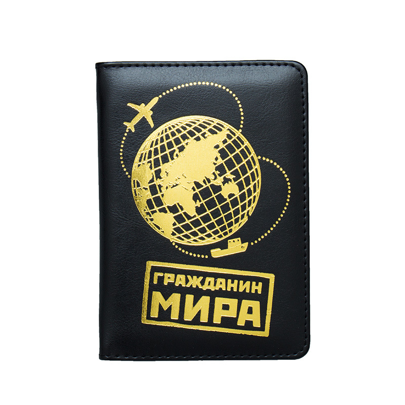 Jiexi PU Earth Russian Air Travel Ship Passport Cover Case Card Holder Travel Accessories Colorful Passport Wallet ZSPC31
