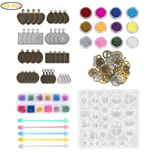 75pcs DIY Handmade Resin Casting Molds Trays Kit Silicone Jewelry Pendant Mould(China)