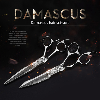 Smith Chu 6 Inch Damacus Hairdressing Scissors 440C Stainless Steel Professional Salon Barbers Cutting Scissor Hair Scissors Set smith chu titanizing cutting scissors 5 5 inch 440c stainless steel professional salon barber thinning scissor hair scissors set