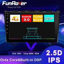 Funrover 4G + 64G Android 9,0 4G auto Radio Multimedia reproductor de Audio Navi GPS 2 Din para Honda CRV CR-V 3, 2006, 2007, 2008, 2009-2012(China)