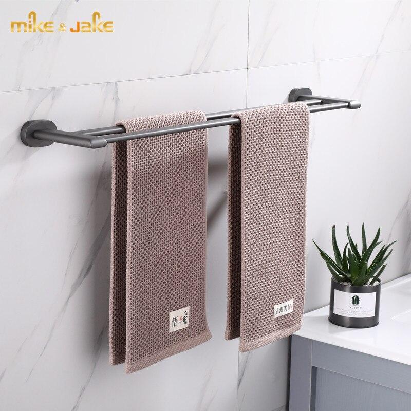 Brushed Gunmetal Round Double TOWEL RAIL Brushed Brass Bathroom