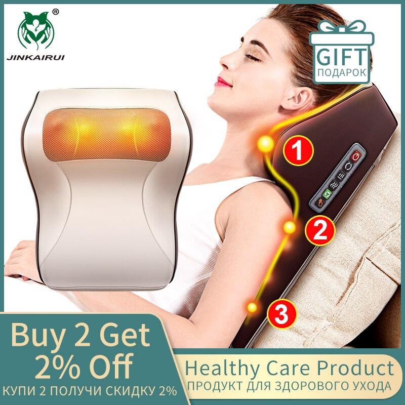 3 в 1 новейшая массажная подушка с автомобильным домашним поединком удобный переносной массажер для шеи, спины, плеч, талии, тела, подарок, облегчающая боль, европейские пробки