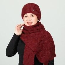 Женская зимняя плотная вязаная шапка и шарф fisvds бархатные