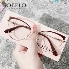 Cat Eye Optical Glasses Frame Women Myopia Prescription Eyeglasses Frame Ladies Alloy Eyewear Female Clear Fashion brand 2021