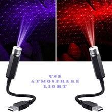 Romantic LED Car Roof Star Night Light Projector Atmosphere Galaxy Lamp USB Decorative Lamp Adjustable Car Interior Decor Lights