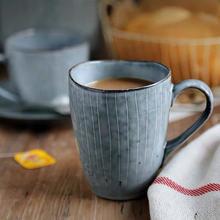 Японский стиль керамическая чашка для чая пара молочная кофейная