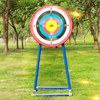 Outdoor Parent-Child Entertainment Shooting Target Children's Bow And Arrow Archery Hanging Vertical Suction Cup Arrow Target
