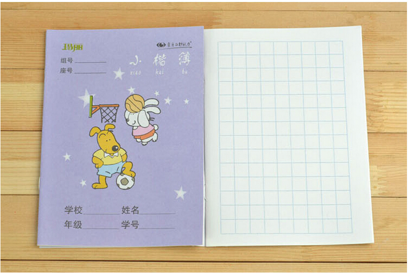 5 Pcs/set ,Chinese Calligraphy Exercise Book For Kids And Baby,  Square Workbook ,characters Writing Book For Children
