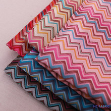 114センチメートルストライプジャカードパターンブロケード生地チャイナと着物パッチワークdiyの縫製模造シルク服素材