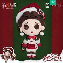 Amily Dair Cos – jouets en peluche, cadeaux de noël, poupée, jouet, changement de costume, vêtements, jouets en peluche, dessin animé doux