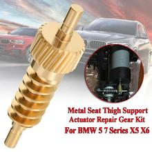 Thigh-Support Actuator Car-Accessories Repair-Gear 52107068045 E61 BMW for 5/7-series/X5x6/..