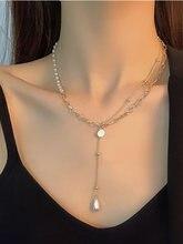 Асимметричное жемчужное ожерелье с кулоном Длинная цепочка на