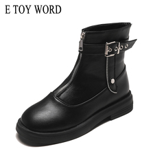 цена на E TOY WORD Black Boots Womens Ankle Boots 2019 New Autumn women boots front zipper round toe low heel shoes Fashion Martin boots