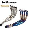 Титановый сплав средняя труба полная система для YZF-R6 R6 выхлопная труба 2006-2016 мотоцикл модифицированный глушитель труба передняя Труба
